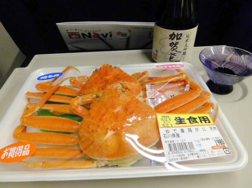 香箱がに(雌のずわいがに)を金沢から東京までの北陸新幹線の車内で