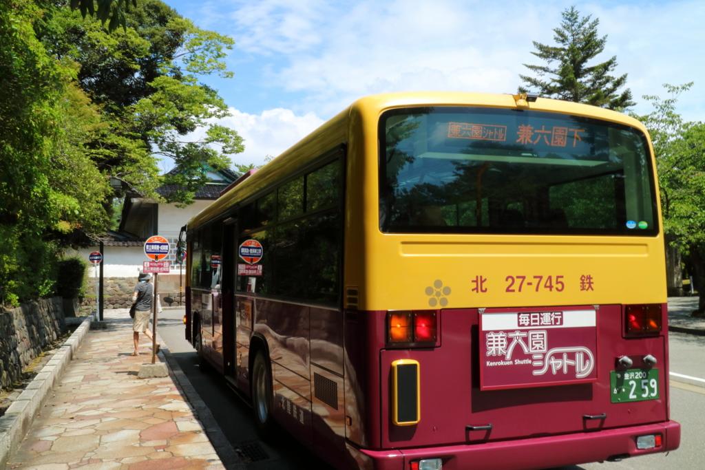 兼六園シャトルの県立美術館・成巽閣バス停(本多の森ホールへも徒歩4分)