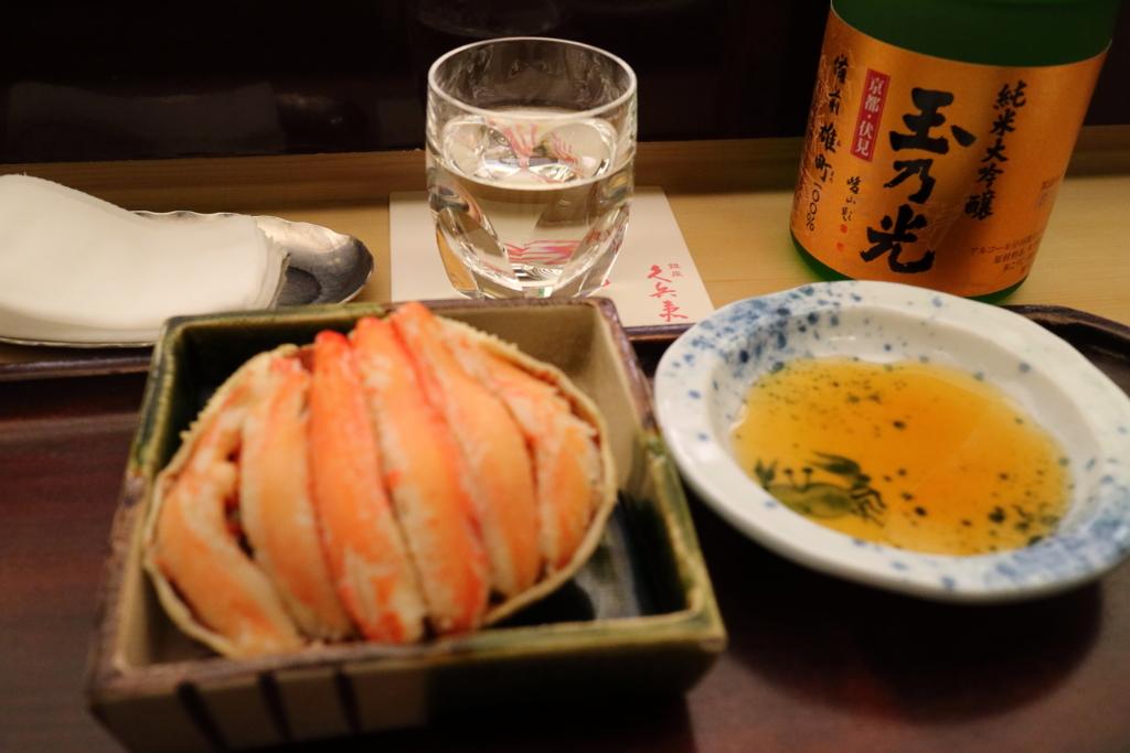 東京の鮨店での香箱がに(雌のずわいがに)久兵衛ホテルニューオータニ東京店
