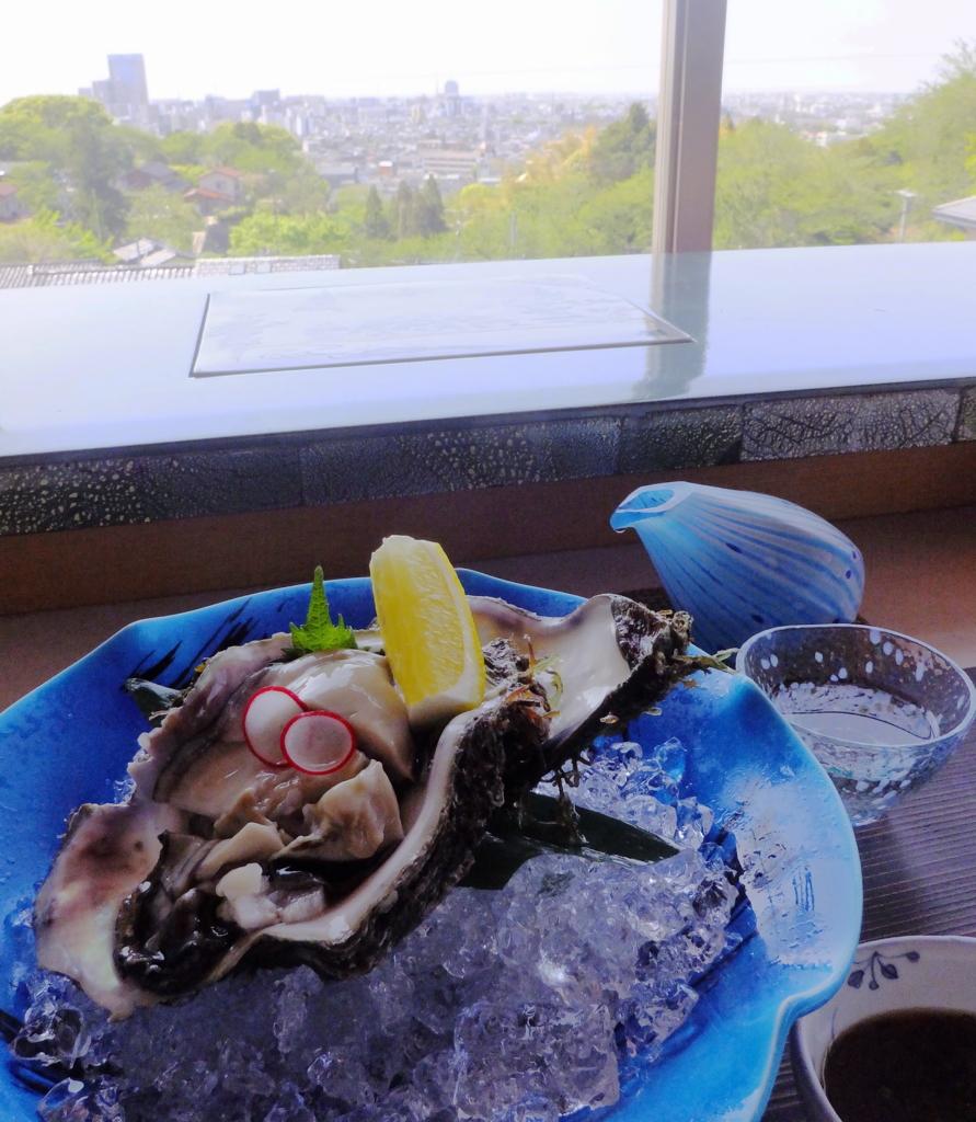 能登の岩牡蠣(金沢市の会席料理店・卯辰かなざわ)