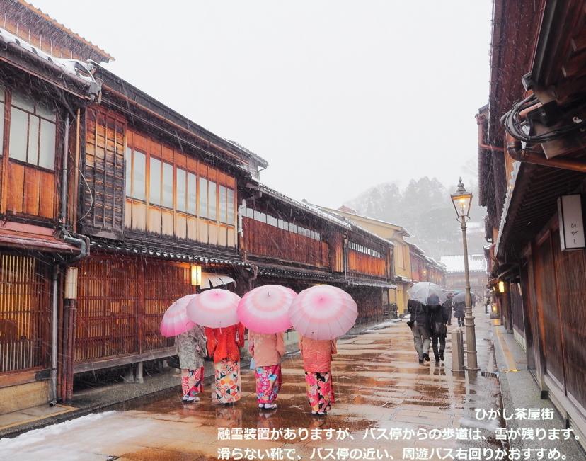 雪の金沢・ひがし茶屋街を着物で街歩き