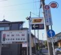 タイムズ金沢ひがし茶屋街第2の看板と料金表示