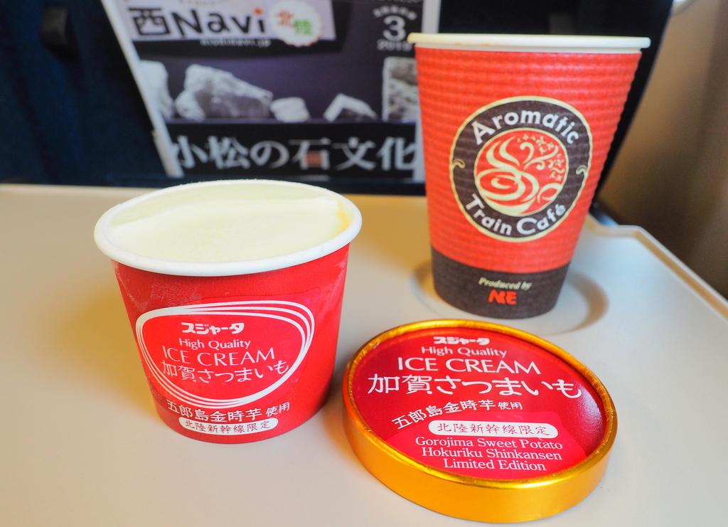 北陸新幹線の車内販売に限定の加賀さつまいも(五郎島金時)アイスクリーム