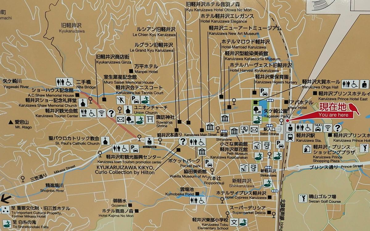 軽井沢駅のマップには室生犀星記念館が載っている
