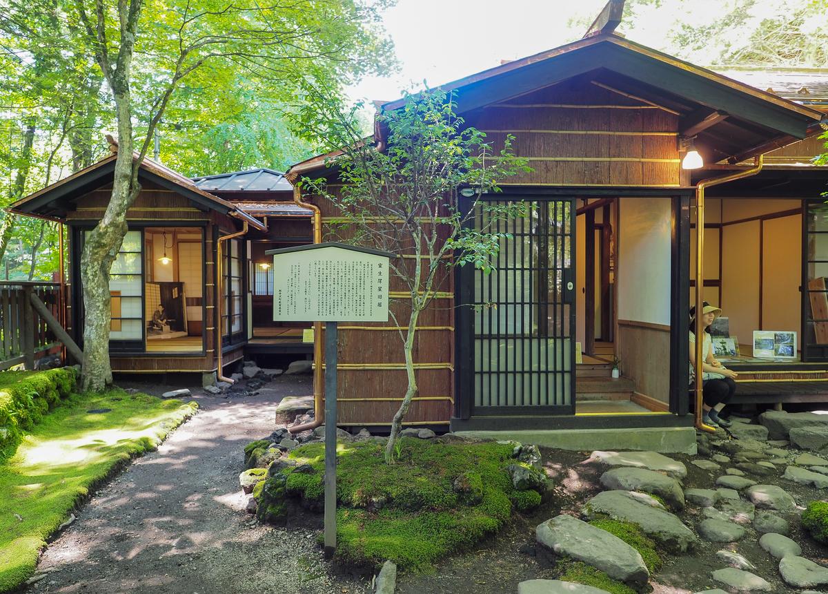 軽井沢町の室生犀星旧居・室生犀星記念館(離れ)