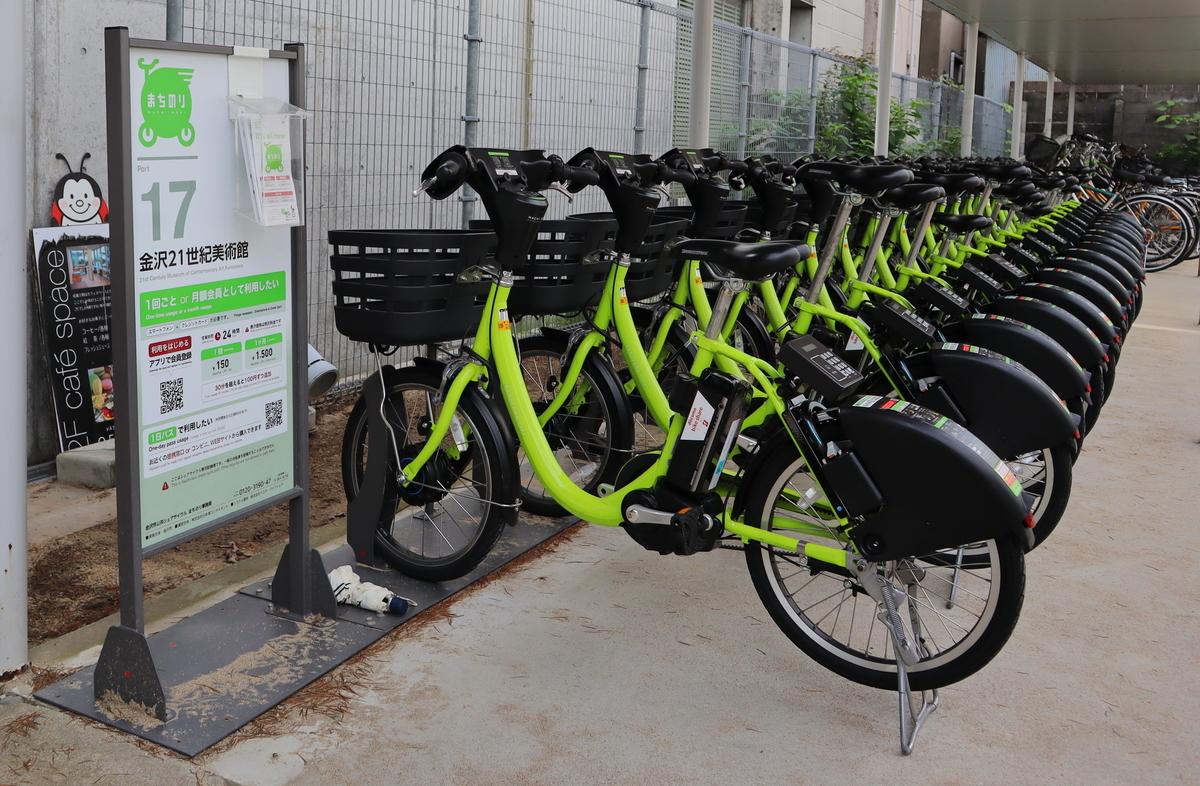 金沢市の公共レンタサイクルまちのり:21世紀美術館の貸出ポート