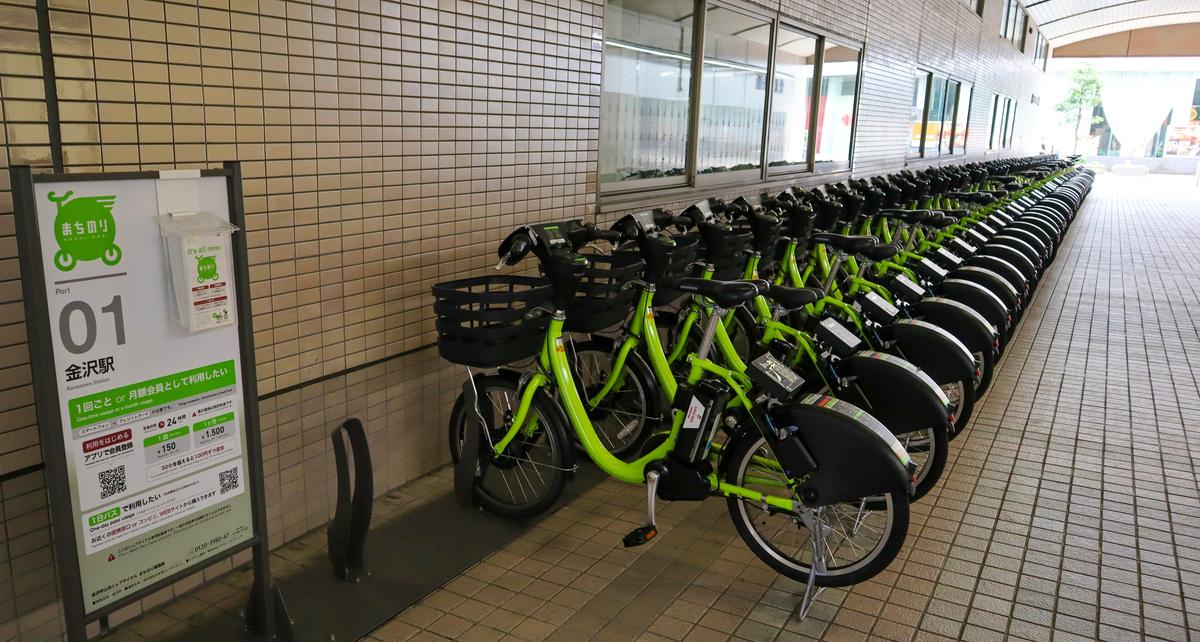 金沢市の公共レンタサイクルまちのり:金沢駅の貸し出しポート