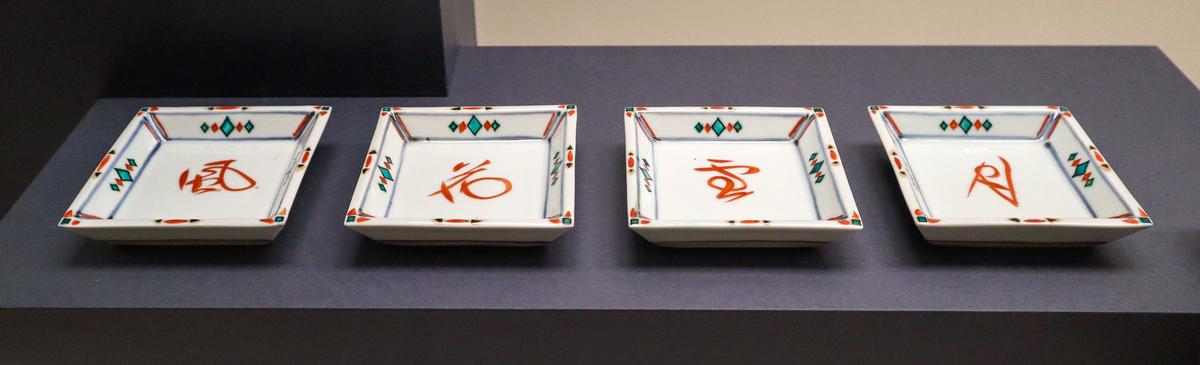 富本憲吉、色絵風花雪月角皿、1951年、国立工芸館
