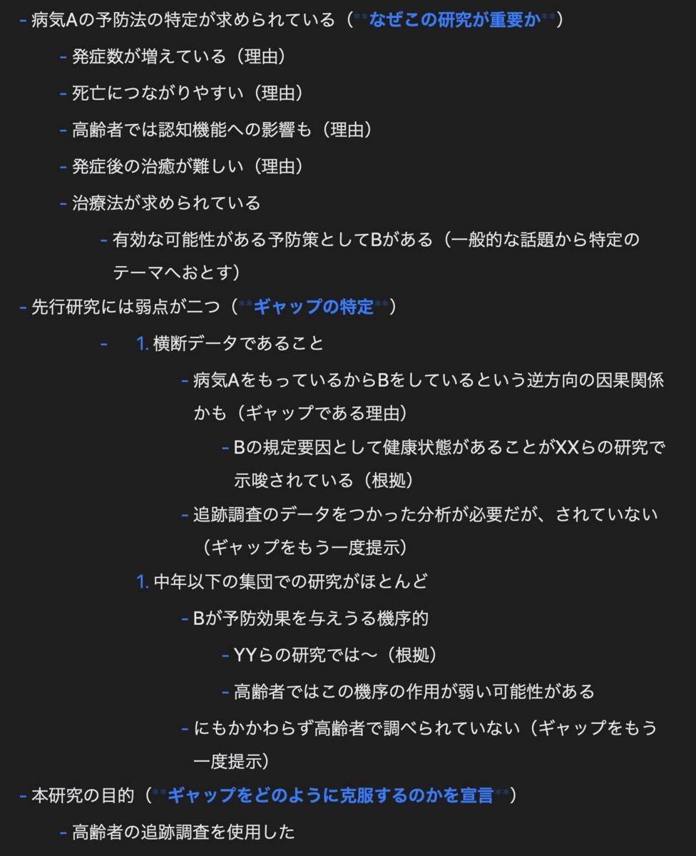 f:id:KRSK_phs:20210410133212p:plain