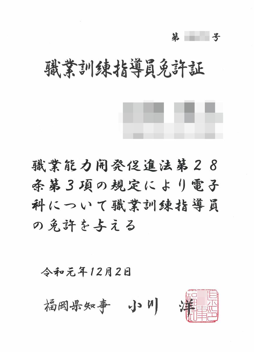f:id:KS13sai:20191222025707j:plain
