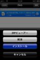 20100809154111