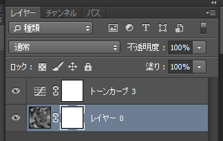 f:id:KTK_kumamoto:20160902062924p:plain