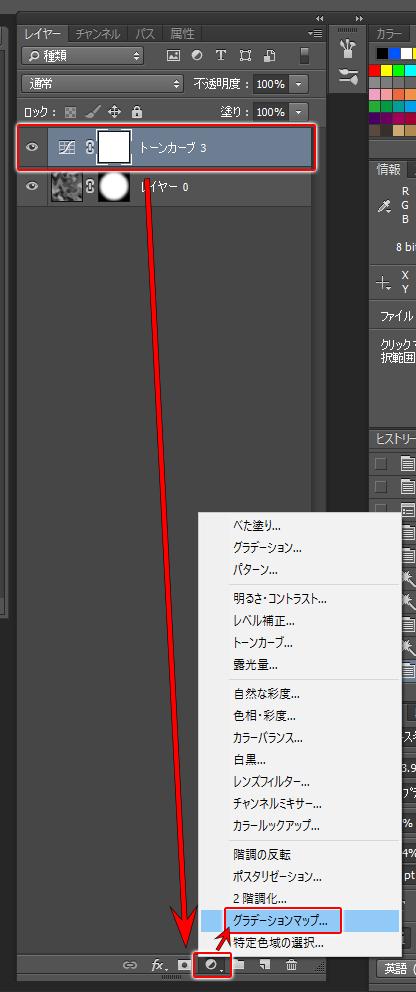 f:id:KTK_kumamoto:20160902063026p:plain
