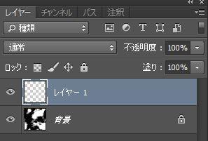 f:id:KTK_kumamoto:20171219172304j:plain