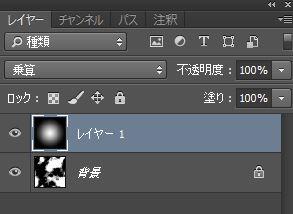 f:id:KTK_kumamoto:20171219172518j:plain