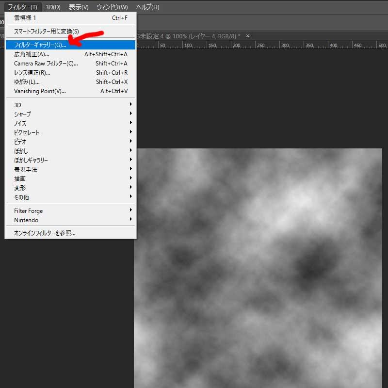 f:id:KTK_kumamoto:20171221150247j:plain