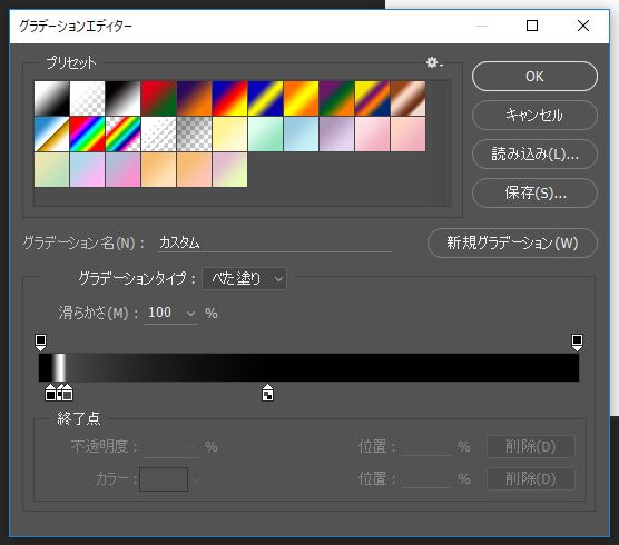 f:id:KTK_kumamoto:20171227211632j:plain