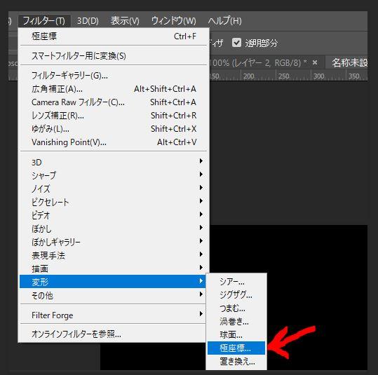 f:id:KTK_kumamoto:20171227212356j:plain
