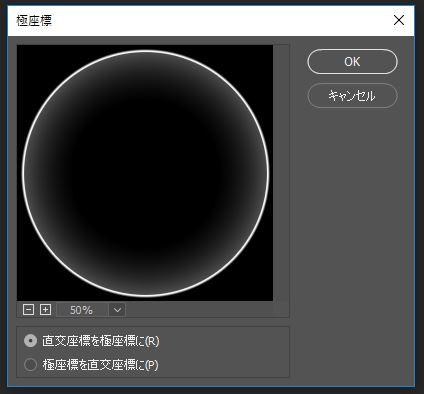 f:id:KTK_kumamoto:20171227212458j:plain