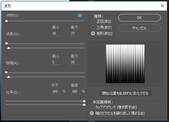 f:id:KTK_kumamoto:20171227214627j:plain
