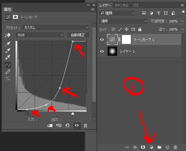 f:id:KTK_kumamoto:20171227215258j:plain