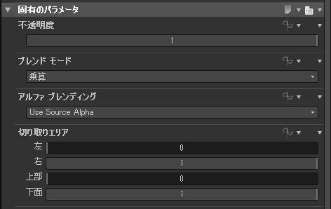 f:id:KTK_kumamoto:20180130220219j:plain