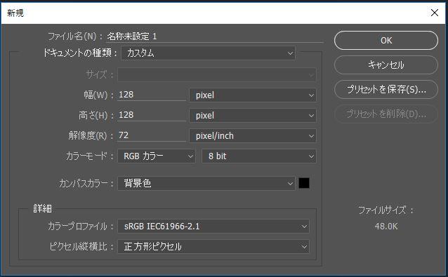 f:id:KTK_kumamoto:20180131205952j:plain