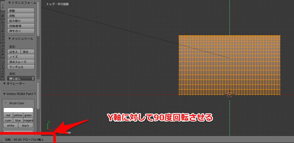 f:id:KTK_kumamoto:20181120110142j:plain
