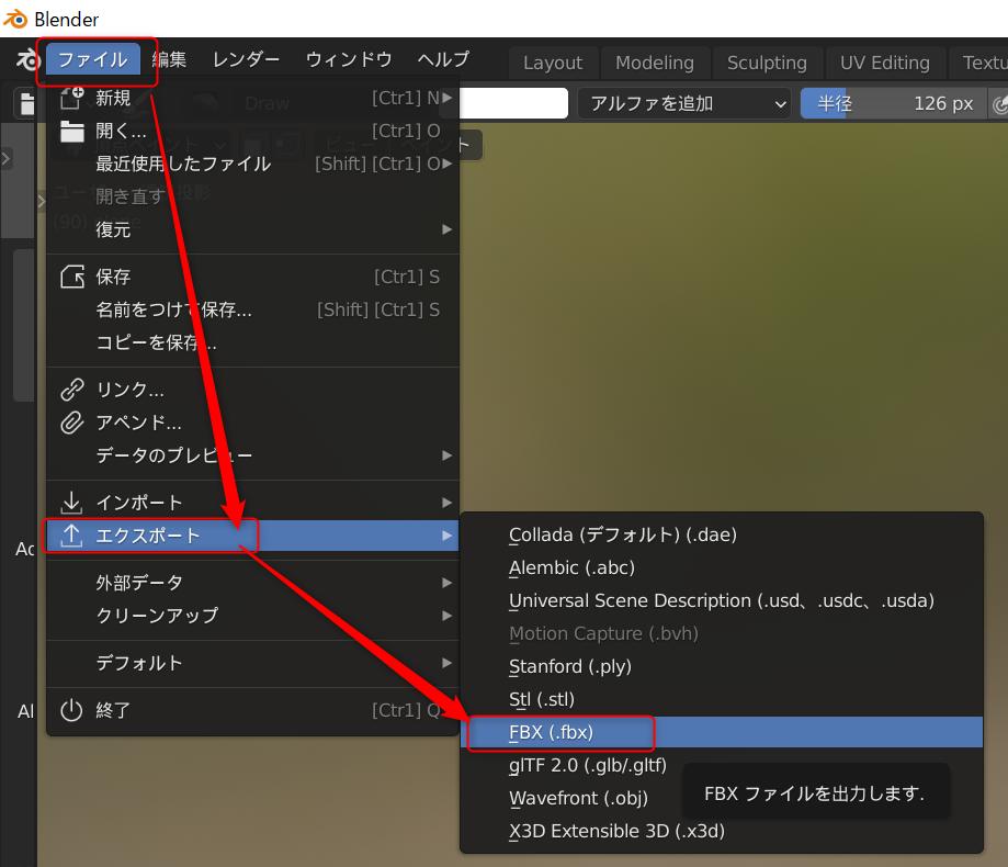 f:id:KTK_kumamoto:20210501105420p:plain