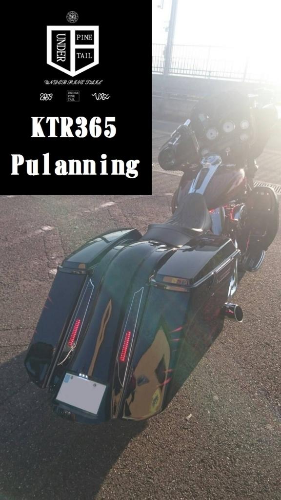 f:id:KTR365:20170312232758j:plain