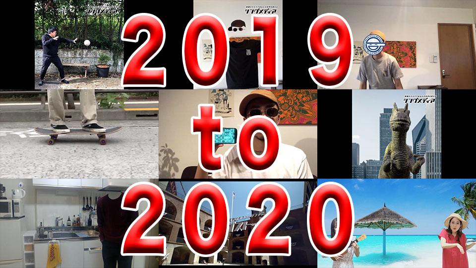 f:id:KUBUO:20201115164519j:plain