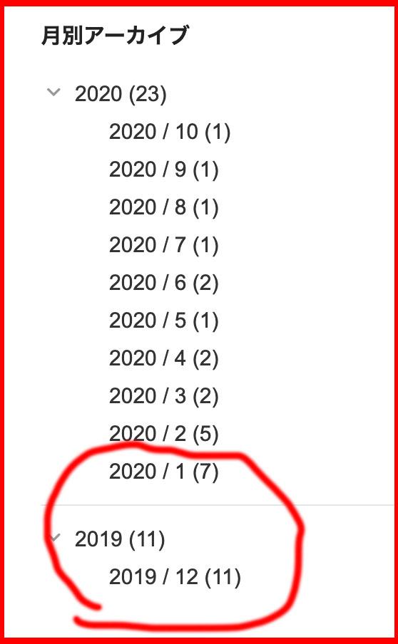 f:id:KUBUO:20201116074156j:plain