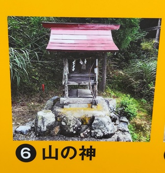 f:id:KUROMAKU59:20210616143209j:plain