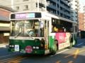 京都市バス6125/日産ディーゼル+西工58MC(U-UA440HAN改・1995)