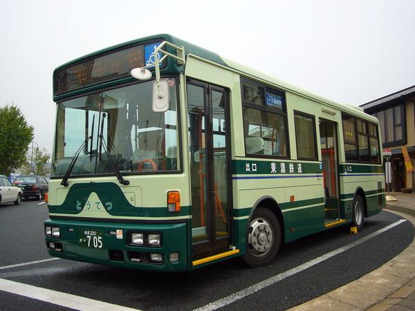 個別「東濃鉄道・705/日産ディー...