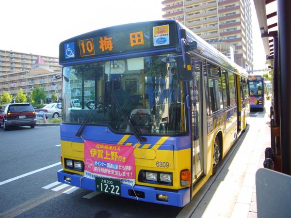 近鉄バス阪奈生駒線11系統(梅田→住道駅前) - 都京市バス ~Hyper DQN ...