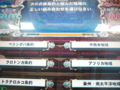 20081203153532