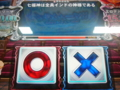 20081224190138