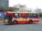 堀川バス4765/いすゞ+富士重工7E(KC-LT333J・1996)
