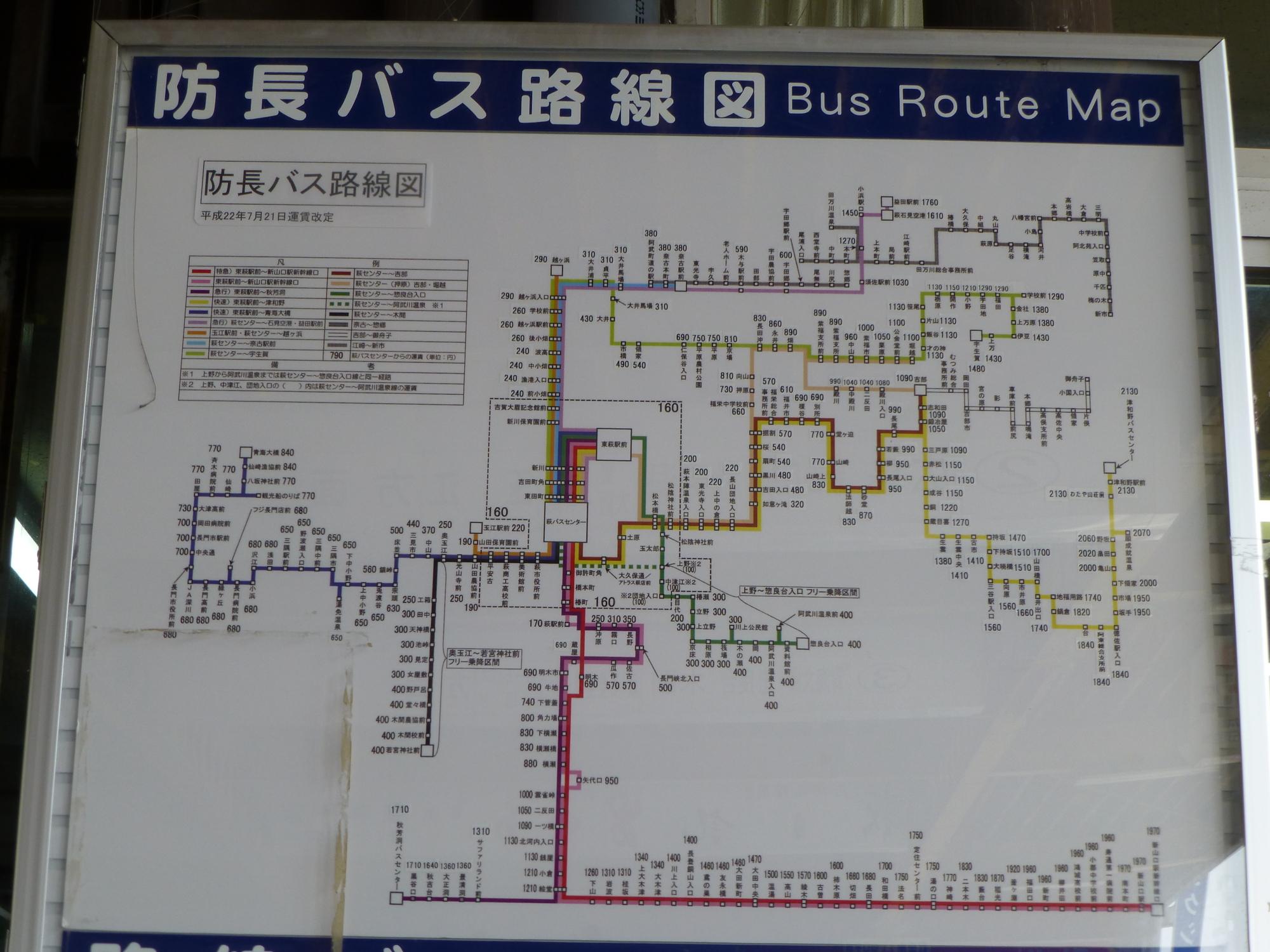 益田駅(島根県益田市) 駅・路線図から地図を検 …