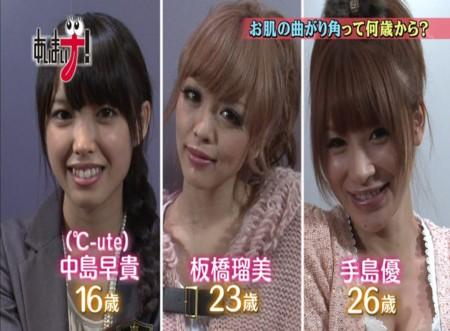 """あいまいナ - Love for """"S"""""""