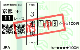 20130105202815