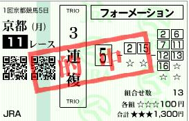 f:id:KY1979:20130114201036p:image