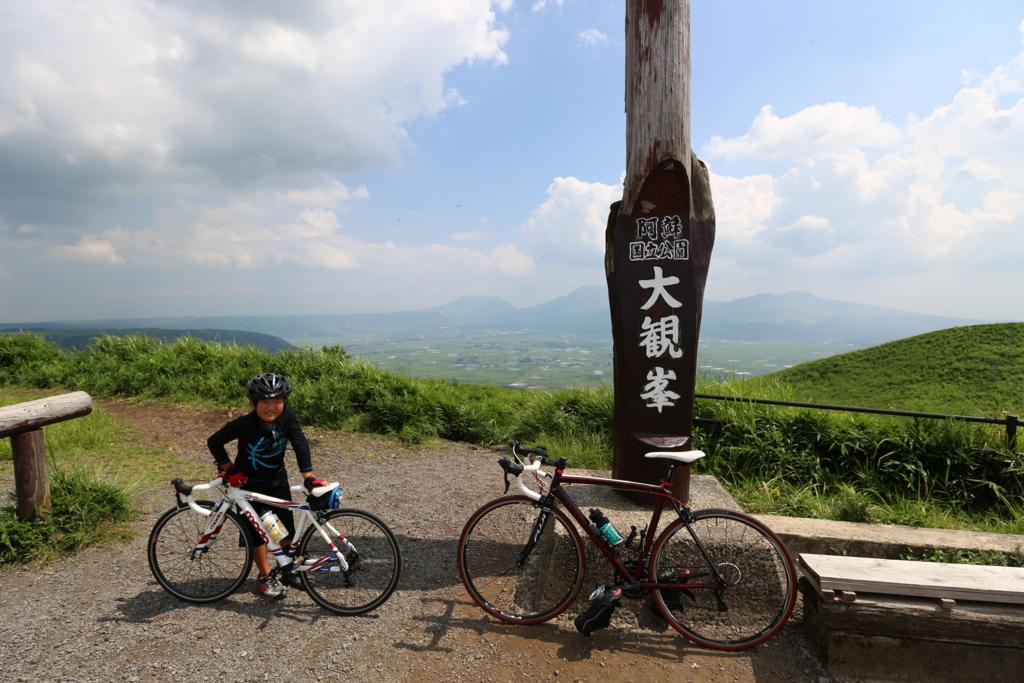 大観峰 黒川温泉 ヒルクライム ロードバイク
