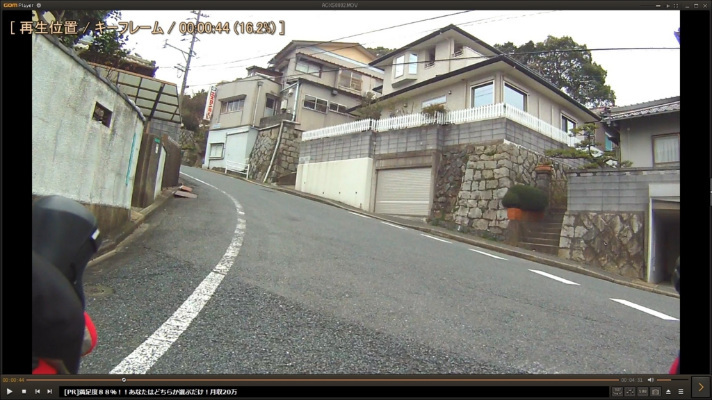 皿倉山 ロードバイク ヒルクライム