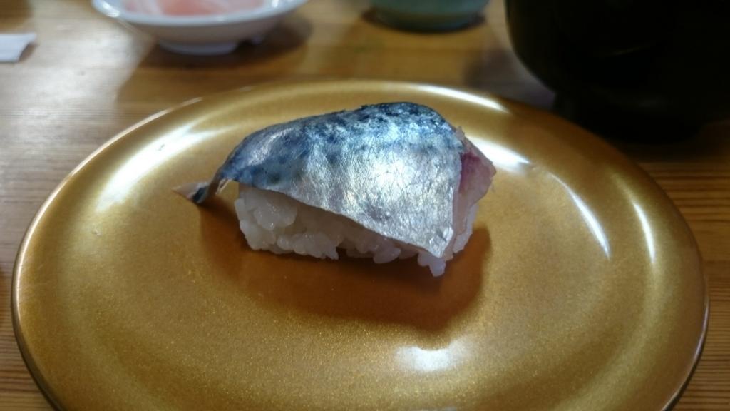 ツールド国東 グルメ 大漁寿司