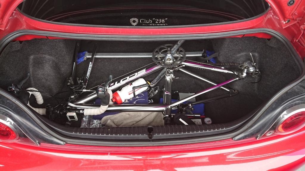 RX-8 ロードバイク 積載