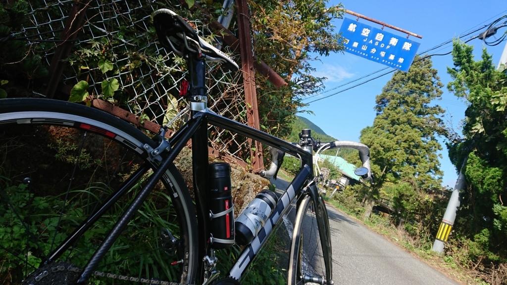 脊振山 自衛隊道路 三瀬 ロードバイク ヒルクライム