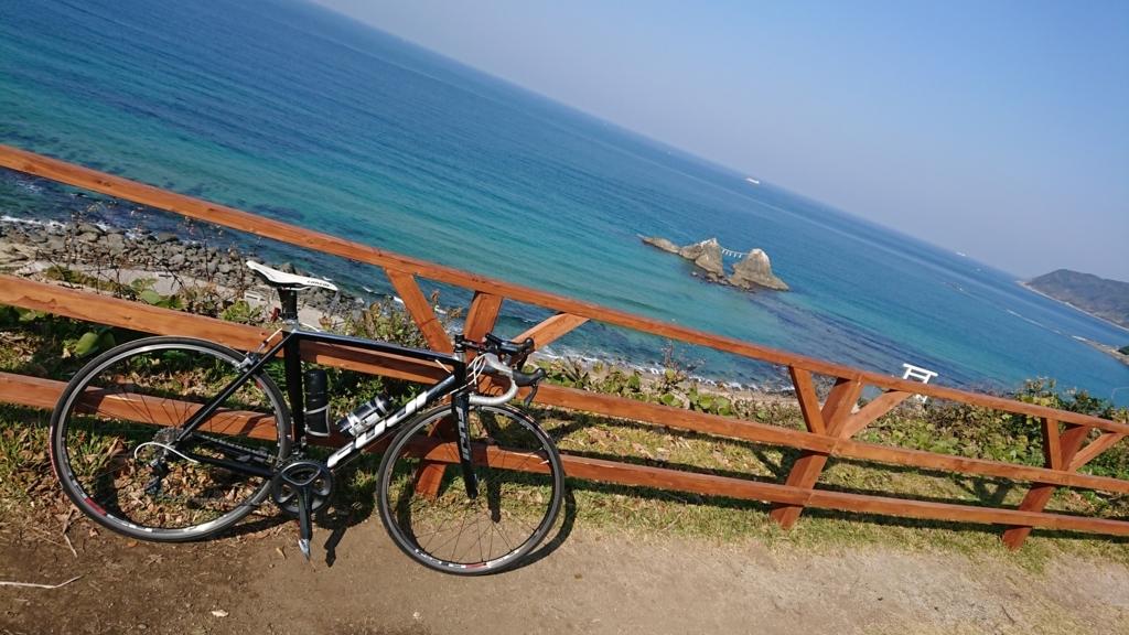 糸島 ロードバイク ポタリング