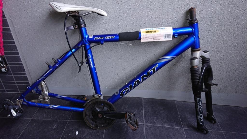 GIANT ROCK5000 MTB